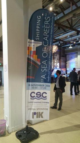 CSC Career Fair, 'Shipping A Sea of Careers' 18NOV2018  (3)